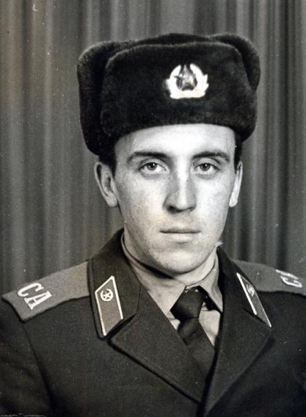 Белогур Александр Сергеевич