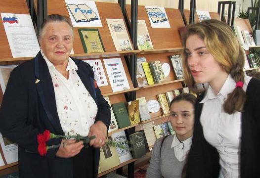 Зубикова В.Д., ученики Климовской СОШ №3