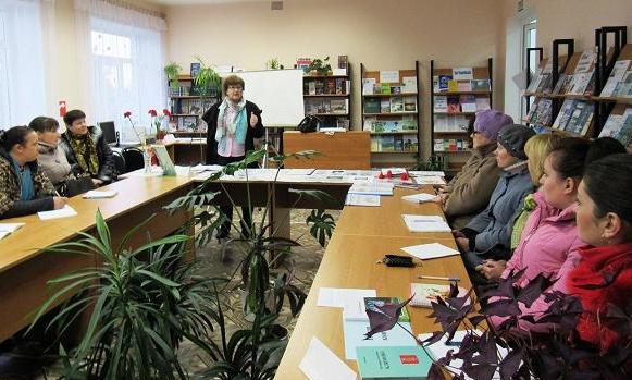 Семинар библиотечных работников сельских библиотек
