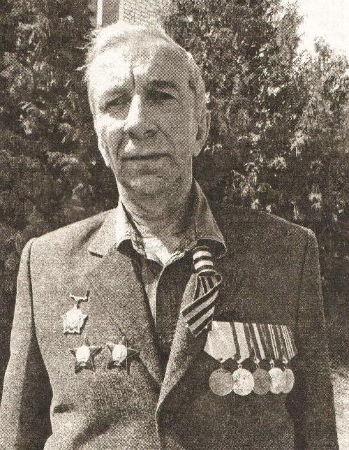 Бондаренко Петр Михайлович