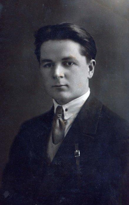 Аврам Затекин. 1 января 1931 г.