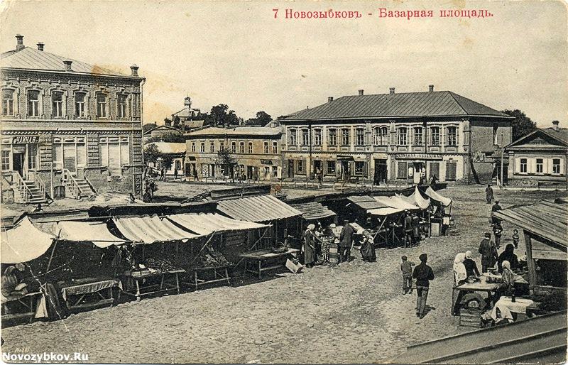 Новозыбков1917