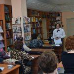 «Сохранность библиотечных фондов и формирование электронных баз состояния документов»