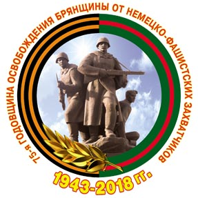 План мероприятий, посвященных 75-летию великой Победы