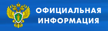 Прокуратура Климовского района